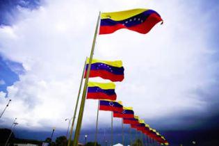 bandera-by-marcial-quintero